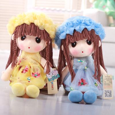 可爱花仙子菲儿布娃娃DIY毛绒玩具小女孩公仔玩偶女生生日礼物