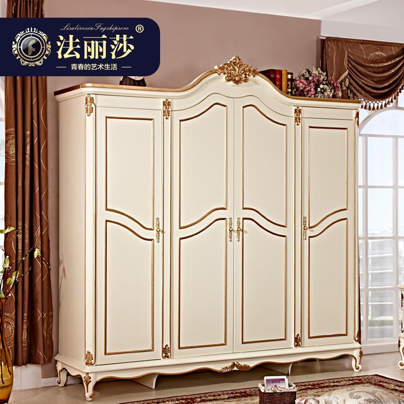 法丽莎家具g8欧式衣橱新古典奢华雕花实木衣柜多功能