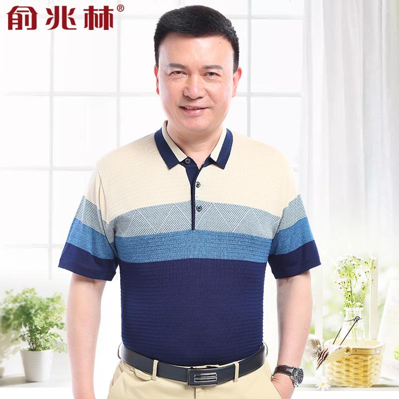 男裝爸爸夏季中老年男士父親俞兆林短袖冰絲大碼