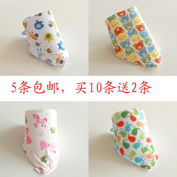 纯棉针织婴儿口水巾三角巾全棉围嘴兜双层双按扣 5条包邮 买10送2
