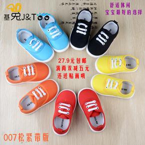 童鞋儿童帆布鞋2015春季新款韩版潮男童板鞋女童鞋子布鞋纯棉纯色