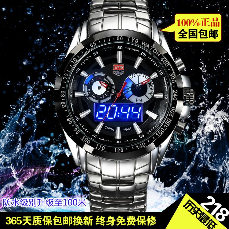 韩国多功能LED电子石英男士军表防水双显全夜光户外运动登山手表