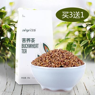 云南苦荞茶156g荞麦茶 26袋装独立包全胚芽苦荞茶花草茶