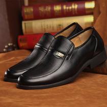 新品男鞋男士皮鞋正装鞋套脚低帮鞋办公室商务鞋婚鞋爸爸鞋