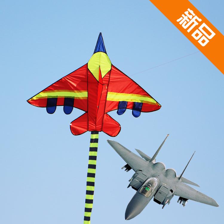 潍坊风筝 长尾战斗机 儿童飞机风筝轮线套餐包邮 红蓝大小可选