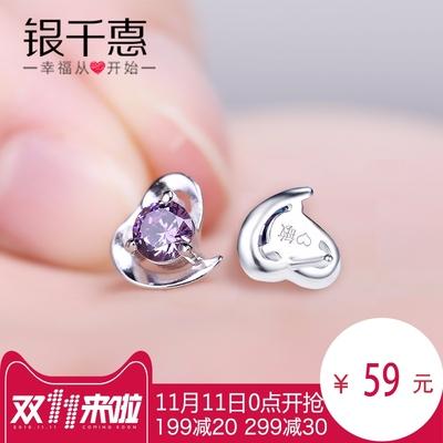 銀千惠銀飾戒指怎么樣,銀千惠銀飾戒指好嗎