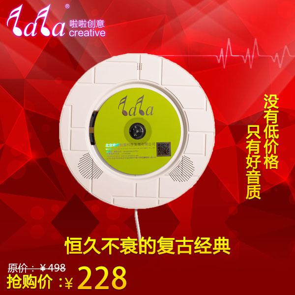 乐动CD机壁挂式CD播放机家用壁挂式CD音响胎教早教英语CD播放器