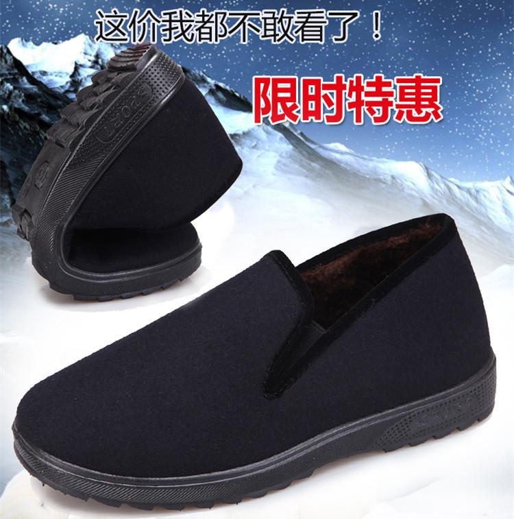老北京布鞋冬季中老年人软底防滑棉鞋加毛保暖男式爸爸鞋老头棉鞋