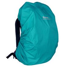 背包防雨罩户外装备骑行包登山包挡雨罩书包雨天防水罩防尘套配件