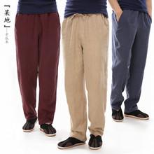 中国风男装亚麻裤男士长裤春季休闲裤宽松运动裤直筒裤男式棉麻裤