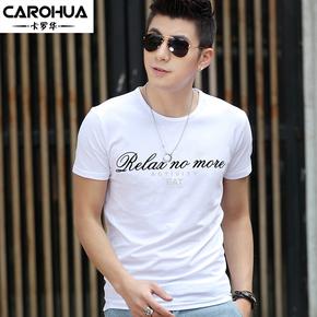 2015夏季青春男士短袖t恤 男装半袖圆领韩版纯棉修身印花打底衫潮