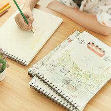 美术绘画本A4纸速写本图画本涂鸦画纸 画画彩铅本 手绘空白素描本