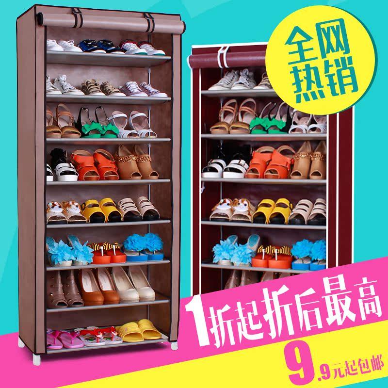 简易鞋柜多层收纳置物鞋架欧式大容量防尘防潮无纺布鞋柜特价包邮