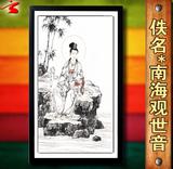 全场特价中国画水墨山水画书法工笔花鸟字画佚名观世音菩萨