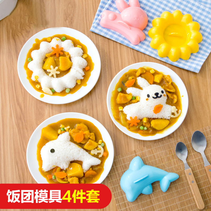 巧居家 饭团模具儿童食物卡通动物造型 创意厨房用品早餐米饭磨具