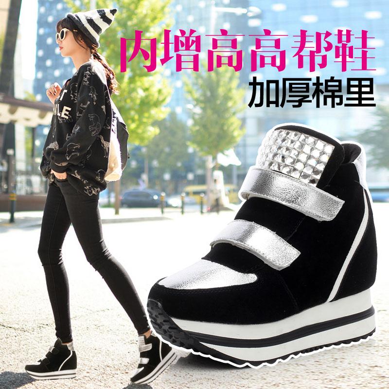 女式秋冬内增高魔术贴休闲鞋 学生厚底真皮运动鞋女增高8cm高帮鞋