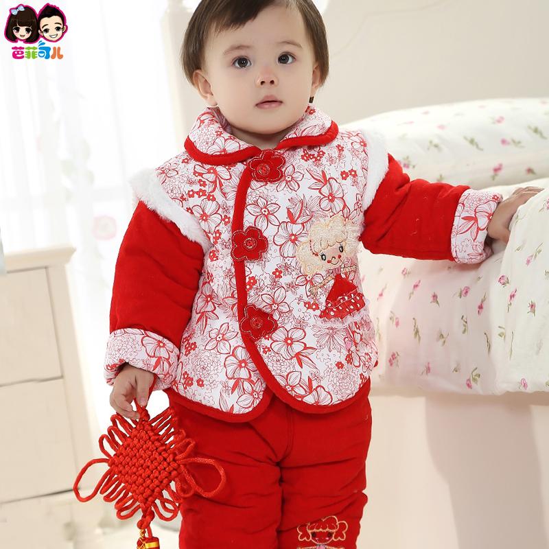 新年婴儿唐装棉衣女童外套装0-1-2岁女宝宝加厚冬装 婴幼儿童装