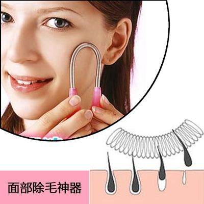 包邮日本美容工具脸部除毛神器面部除毛器女士唇毛拔毛器脱去毛器