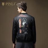 PINLI品立 春季新品男装 修身印花棒球领夹克男外套 潮B16321821