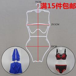优艺美泳装衣架展示架 游泳衣架 塑料衣架 白色衣架 泳衣架 包邮