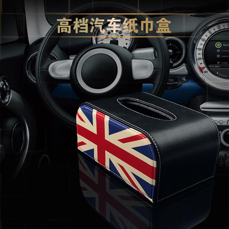 双龙汇创意车上用品座式车用纸巾盒车载高档时尚汽车车内抽纸盒套