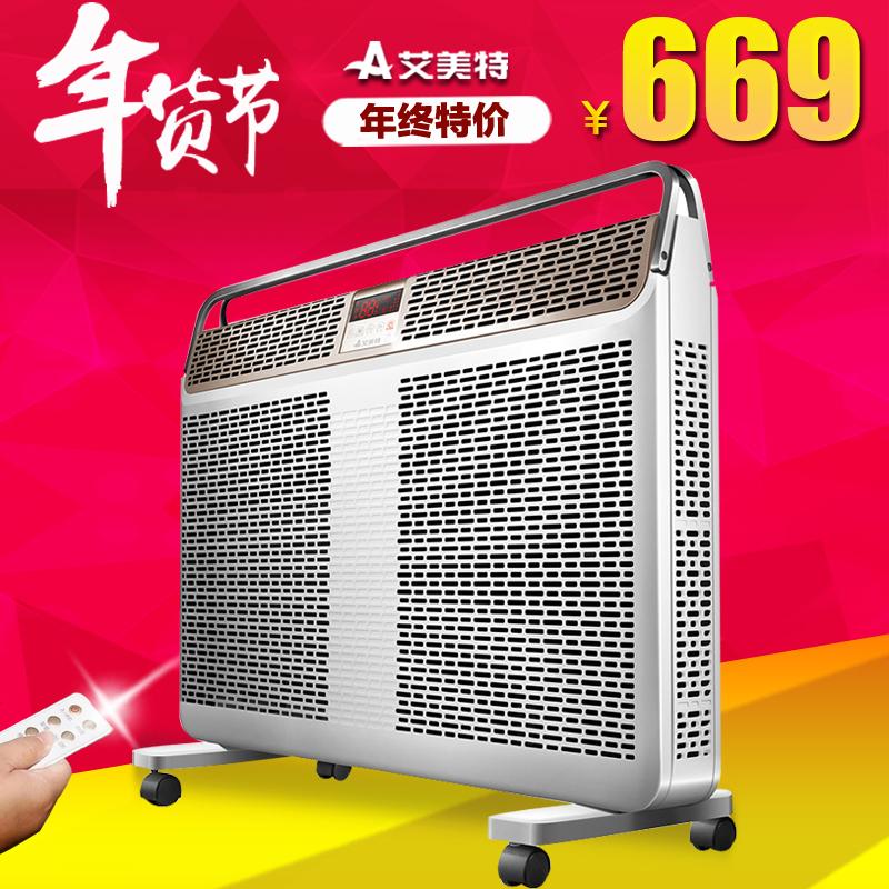 电器城 艾美特取暖器HL24088R-W电热膜电暖器暖风机艾特先生家用