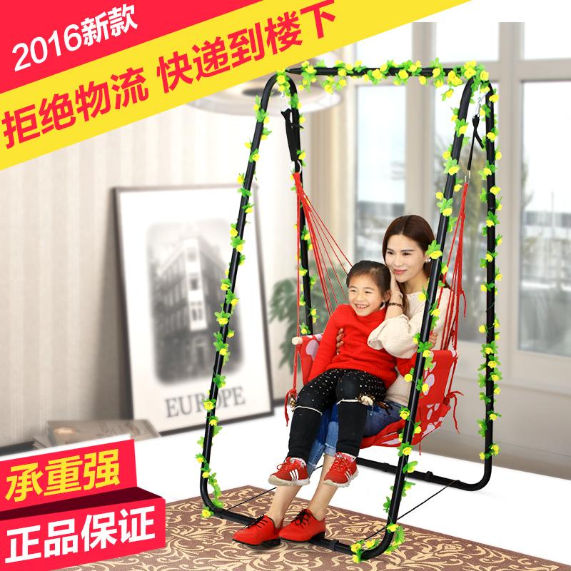 儿童摇摇椅户外阳台吊床单人吊篮成人客厅阳台布椅子