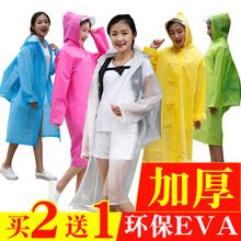 加厚非一次性成人徒步雨衣外套女户外旅行登山旅游便携式漂流透明