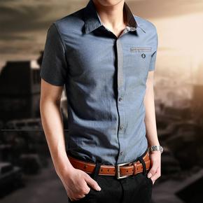 夏季男士短袖衬衫韩版修身型纯色商务休闲大码免烫潮男装牛仔衬衣