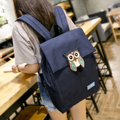 [限时抢购] AORDA/奥尔达书包中学生双肩包女韩版潮日韩电脑背包学院风小清新