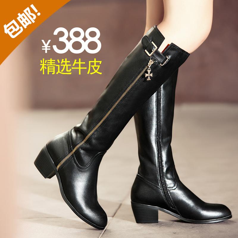 2014秋冬新款全皮真皮低中跟粗跟高筒靴中筒靴女靴子侧拉链时装靴