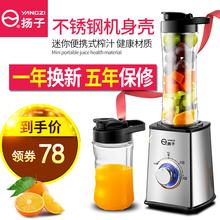 扬子 YZ-GZ30多功能迷你榨汁机家用便携式果汁机杯果蔬学生全自动