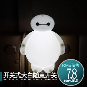 开关床头LED小夜灯婴儿喂奶主卧室儿童房间灯大白客厅创意小夜灯