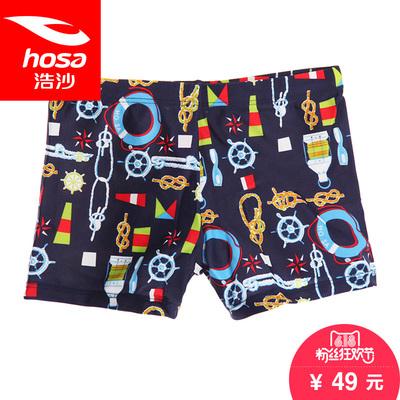 浩沙hosa正品 男童深蓝色平角时尚泳裤夏季爆款卡通泳裤