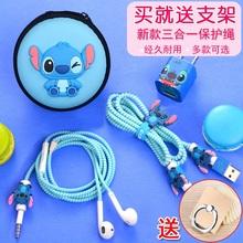 苹果数据线保护绳手机充电器保护套耳机绕线器缠绕线收纳包可爱