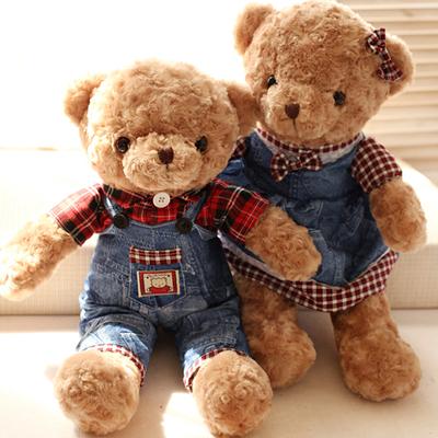 情侣泰迪熊毛绒玩具公仔可爱牛仔裤熊玩偶布娃娃送女生生日礼物