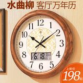 北极星客厅挂钟创意静音钟表简约万年历时钟欧式石英钟实木大挂表