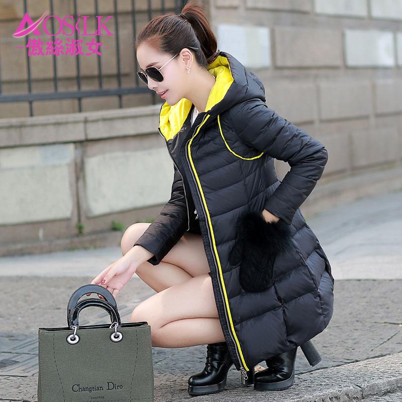 2014冬装新款韩版加厚羽绒服女中长款显瘦修身大码女装连帽外套潮