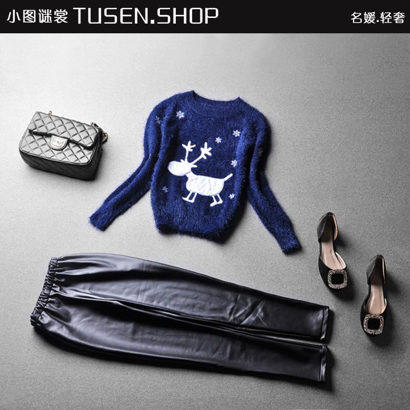 欧洲站2014秋冬 毛茸茸海马毛衣针织衫+PU皮长裤子时尚套装两件套