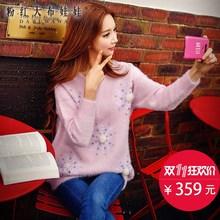 毛衣女宽松粉红大布娃娃秋冬新款韩版修身圆领套头针织上衣图片