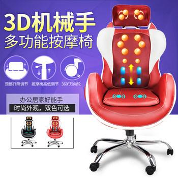 茗振按摩椅办公椅电脑家用电动全