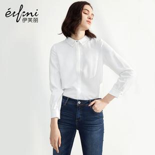 伊芙丽2017春装新款雪纺白衬衫女长袖韩范百搭衬衣打底衫女