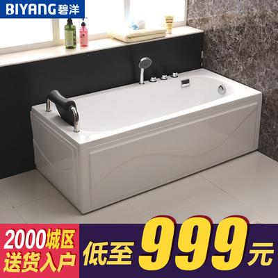 碧洋浴缸怎么樣