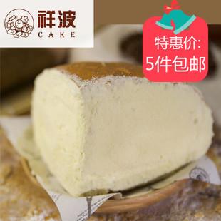 奶酪面包奶酪雪包花园饼屋榴莲芝士面包美食乳酪