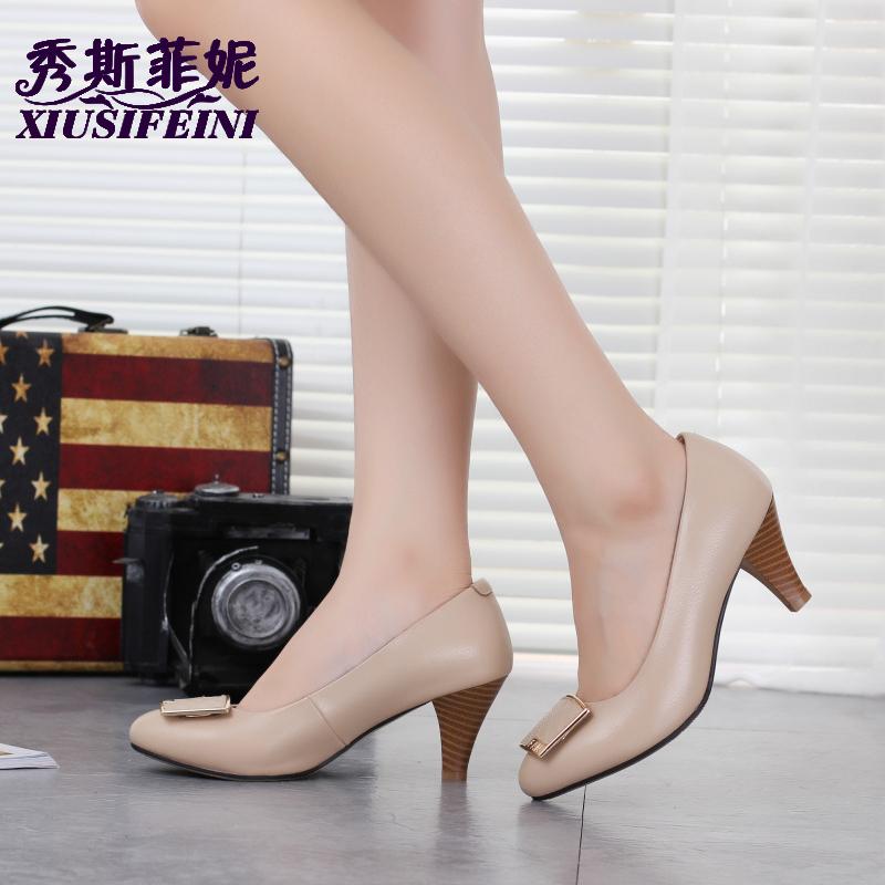 秀斯菲妮2014秋新款中高跟鞋女 尖头细跟单鞋金属格真皮女鞋 通勤