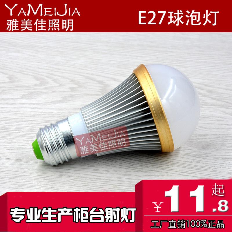 led灯泡led球泡灯led节能灯厂家批发2W3W5W7W9Wl12W15Wled灯泡