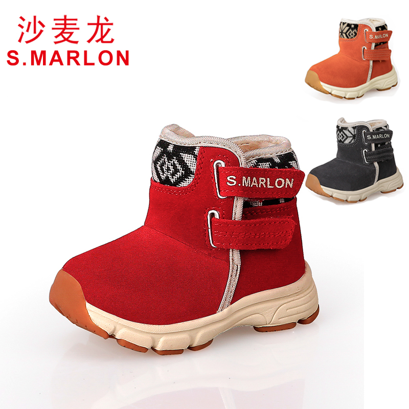 2014沙麦龙宝宝机能鞋冬款加绒棉鞋软底透气防滑学步鞋DHS-040