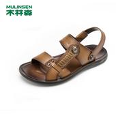 青年夏凉拖鞋 大码 木林森凉鞋 真皮男式沙滩鞋 夏季新款 凉鞋 男士 正品