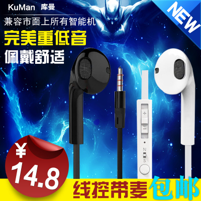 [年货节大促] 魅族耳机MX5 MX4 MX3魅蓝m1 note2 metal入耳式带麦线控手机耳机