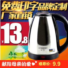 不锈钢烧水煲包胶防烫双层快速壶电热水壶特价 一年换新正品